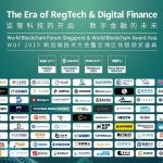 World Blockchain Forum & World Blockchain Award・Asia