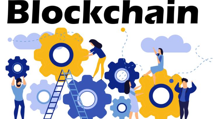 Blockchainイメージ画像