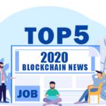 2020年ブロックチェーントップ記事上位5位イメージ画像