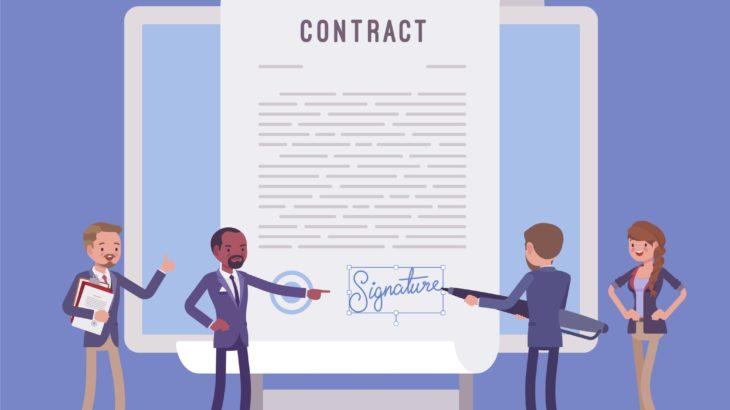 電子契約イメージ画像
