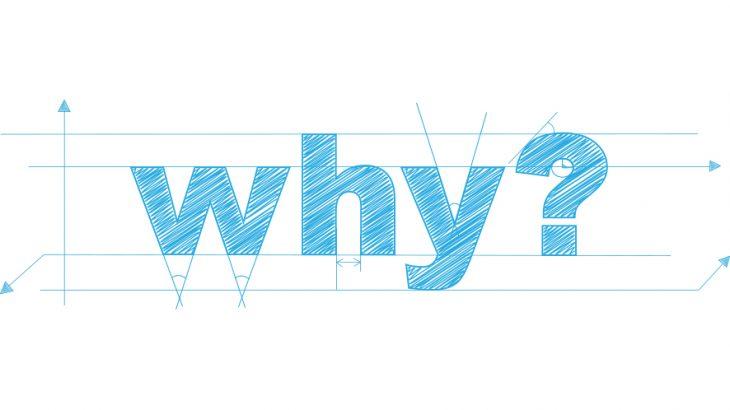 WHY BLOCKCHAIN? ビジネスにブロックチェーンはどう有用なのか【Part1】