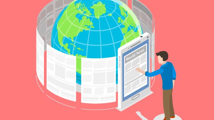 ニュースの内容が正しいか検証できるブロックチェーンソリューションの登場