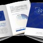 【業界白書】「日本企業ブロックチェーン実態調査」の公開